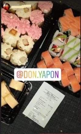 Доняпон - отзыв 13
