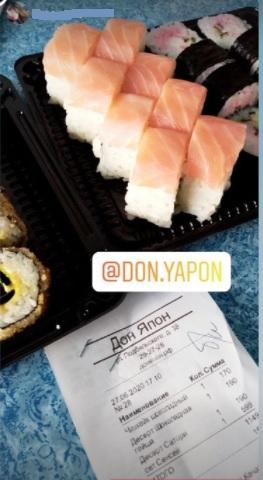 Доняпон - отзыв 6
