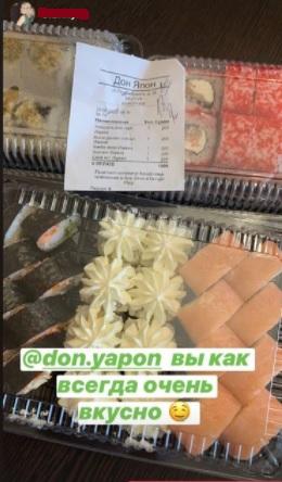 Доняпон - отзыв 5